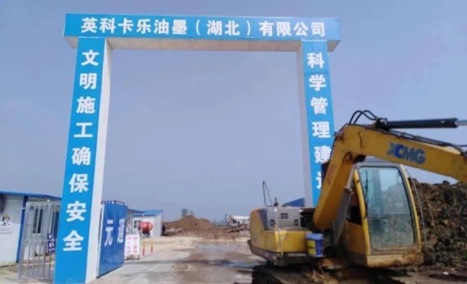 总投资近30亿,应城长江埠项目建设整体推进!
