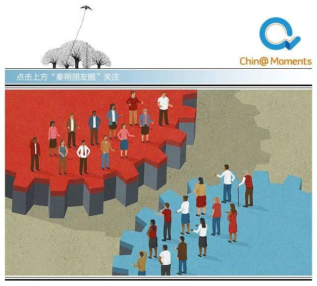全民拼单背后:中国电商的搜索与社交之变