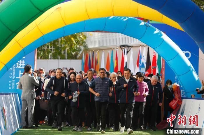 2020-2021年上合组织文化体育系列活动启动