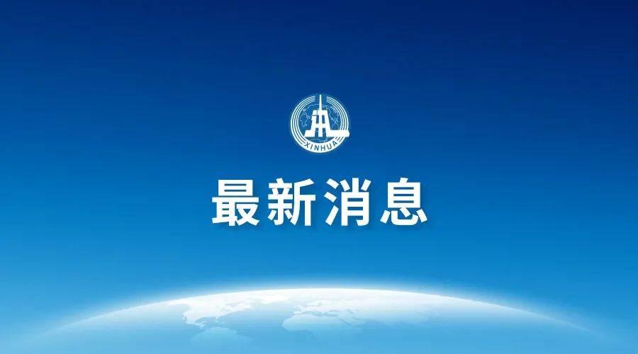 """首犯被判25年!吉林长春""""刘立军涉黑案""""一审宣判"""