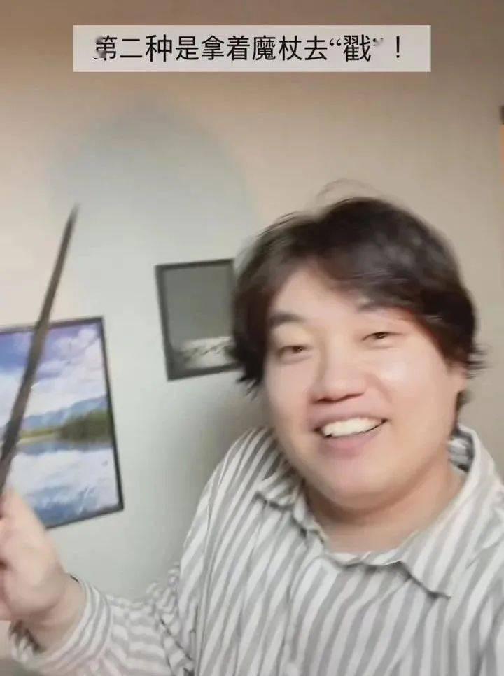一个小小的韩语单词찌르다竟然能蕴含这么大的信息量? 牙牙老师震惊了, 学生也惊呆了