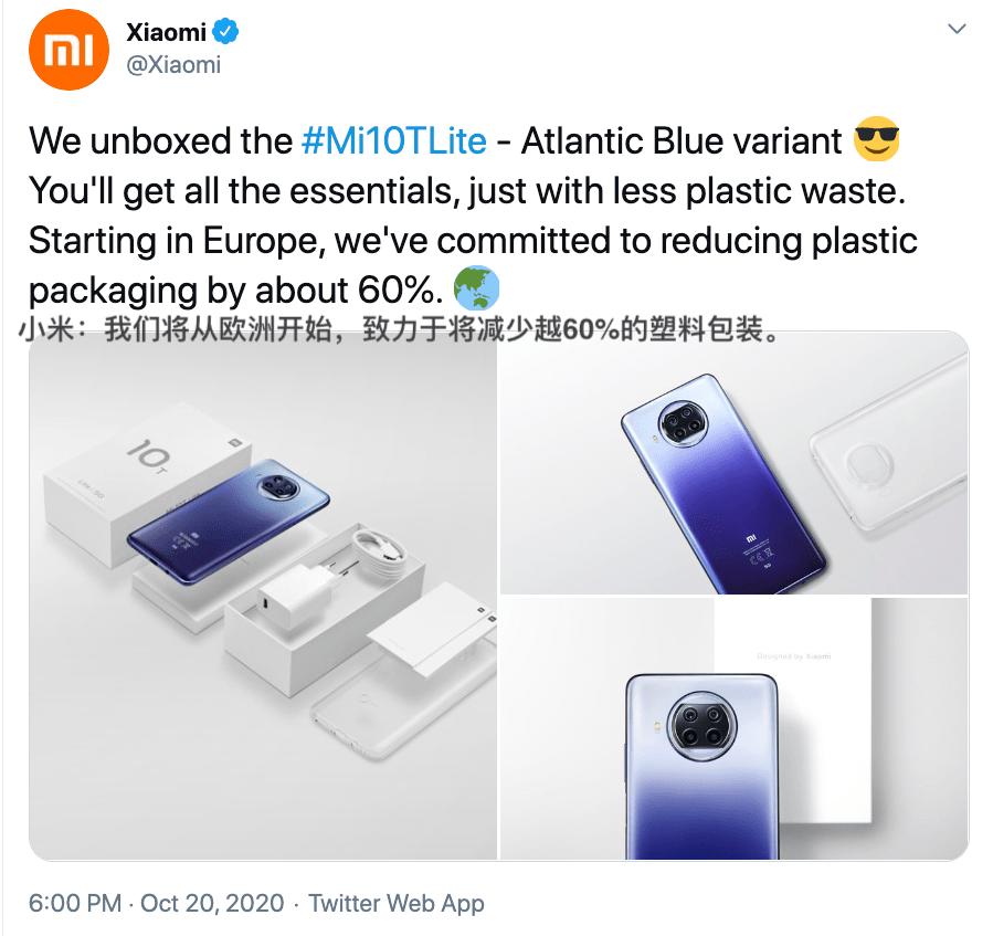 充電 表示 iphone12 iPhoneの電池残量をパーセント(%)表示に変更する方法