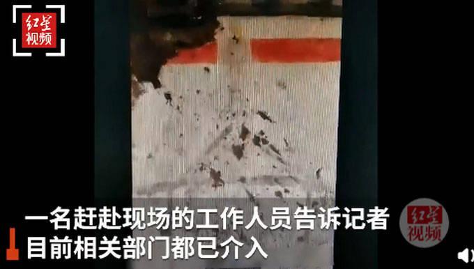 甘肃修路挖毁唐代古墓?省文物局:已报警立案