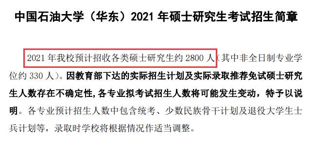 中印人口对比2021_2011 2012学年广东省梅州市曾宪梓中学高二5月月考地理试卷 带