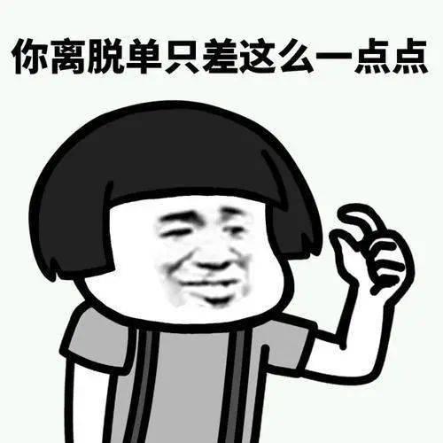 【吃喝玩乐在新乡】:喂!你的女朋友掉了!『往期单身推荐合集』还不快来领走(#`O′)