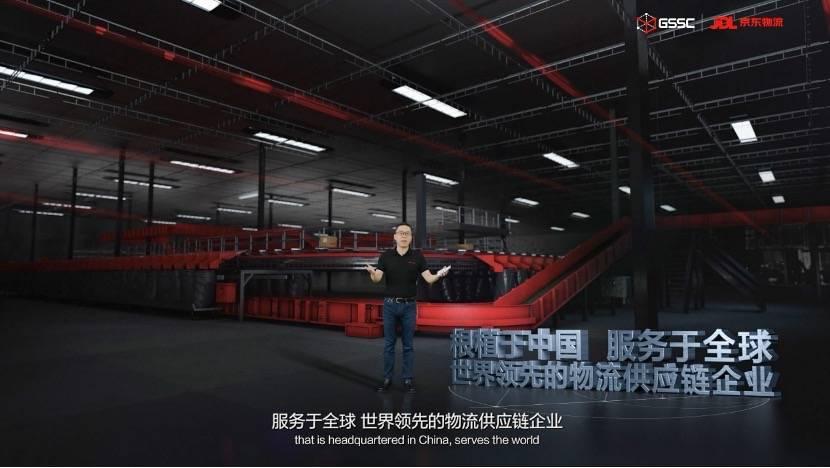 京东物流科技品牌发布,CEO王振辉:5年推