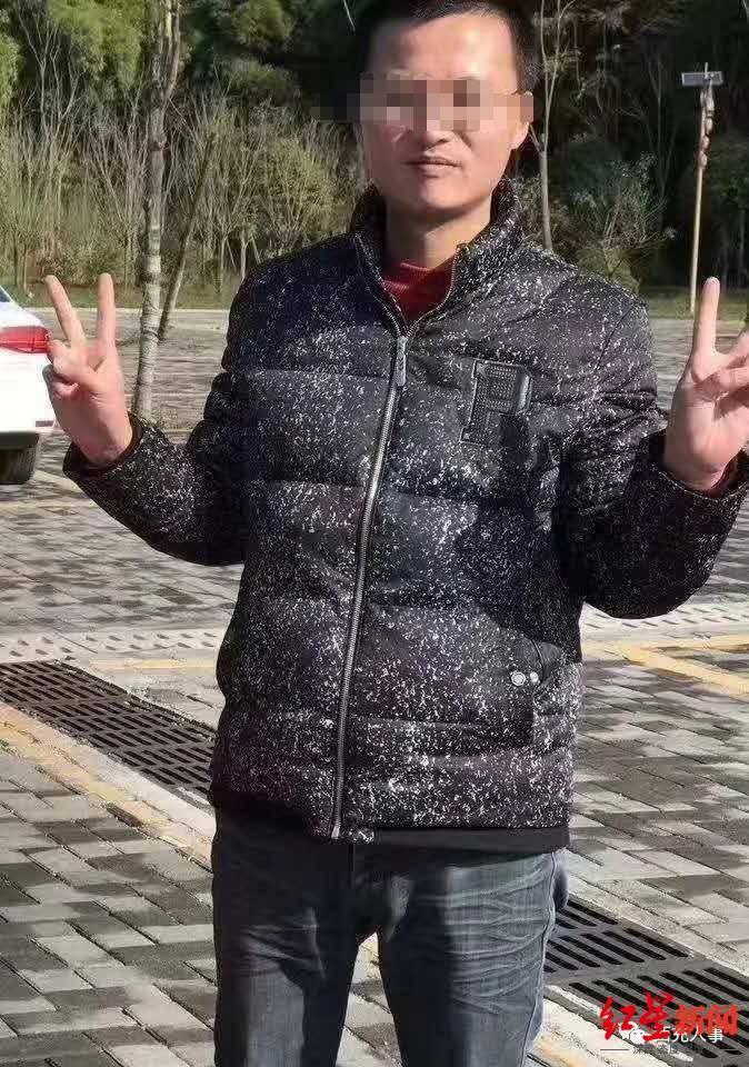 恒达官网四川西充失联老师遗体山中找到,疑似上吊身亡 当地正在进一步调查