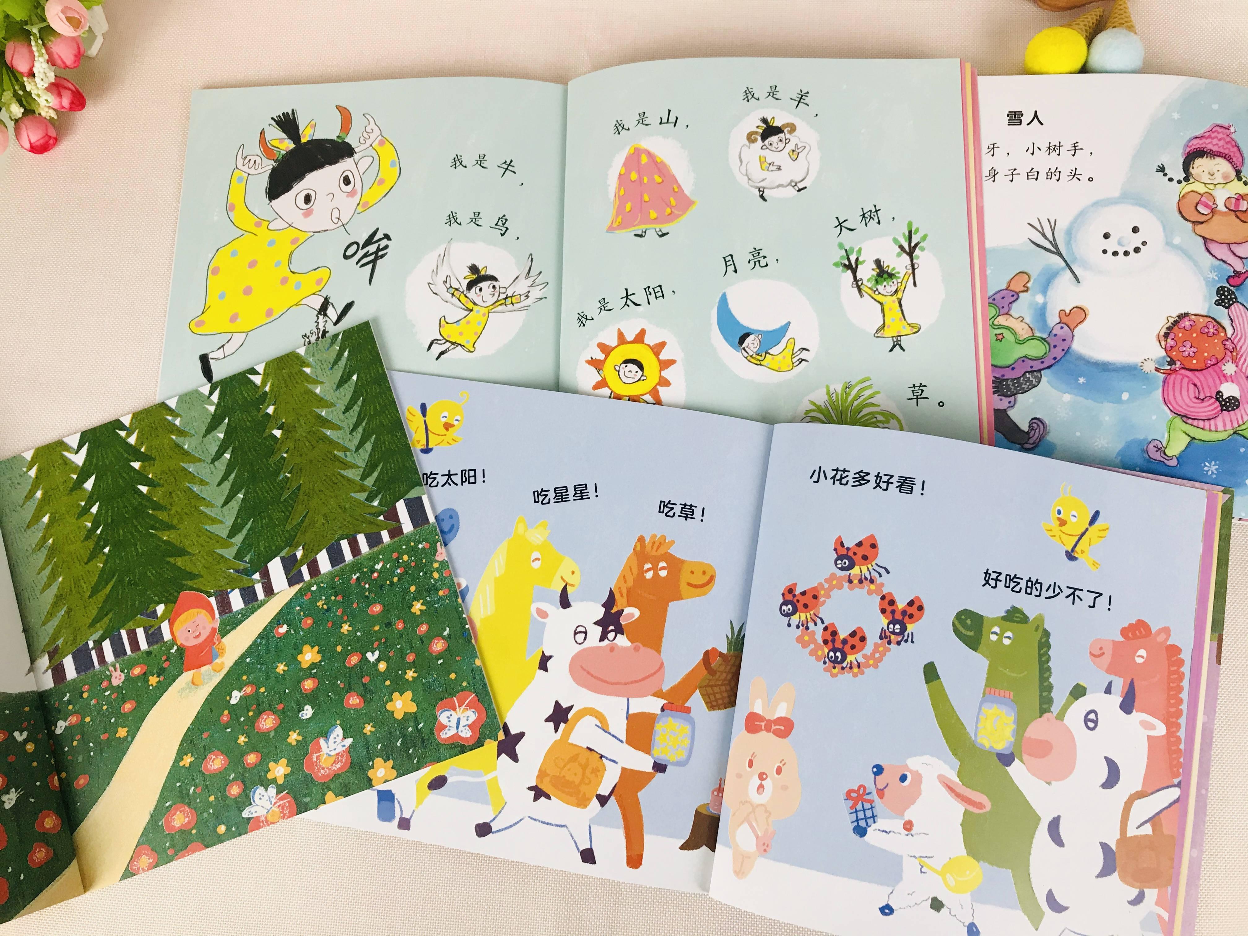如何为儿童制作汉语分级读物?