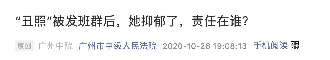 上海地铁通报清洁人员用拖把擦座椅:立刻约谈负责人