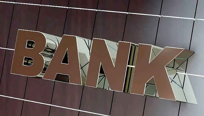 招商银行前三季净利微降0.82%,    新生成不良贷款同比增加108亿元