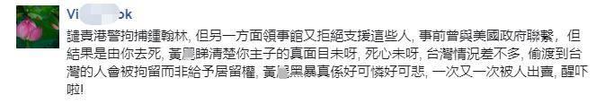 上海:新增2例本地新冠确诊病例,均系此前确诊病例密接者