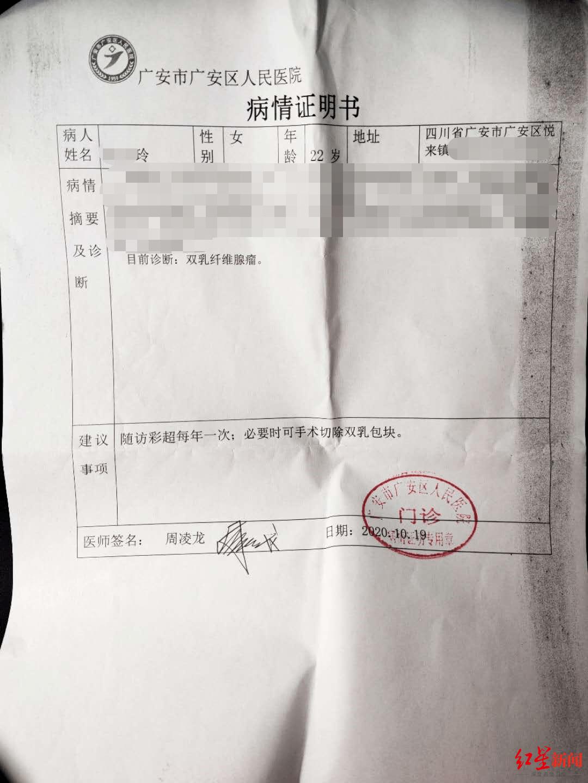 高三女孩患病后网上筹款做手术,3天后她竟主动申请退回筹到的9000余元……