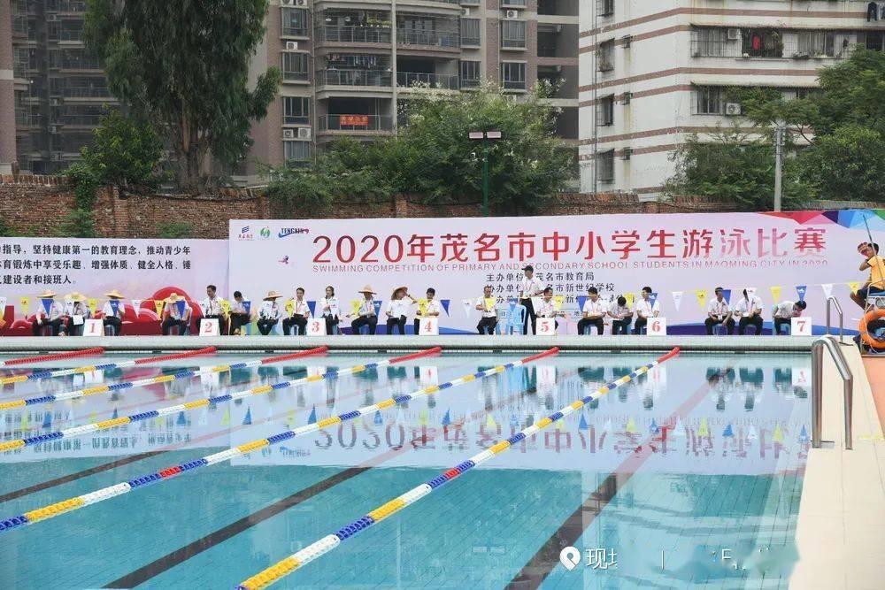 aef2dab9e96d4decb259be9ee5c72a09 - 是…直击2020年茂名市生中国最好的篮球杂志获奖的