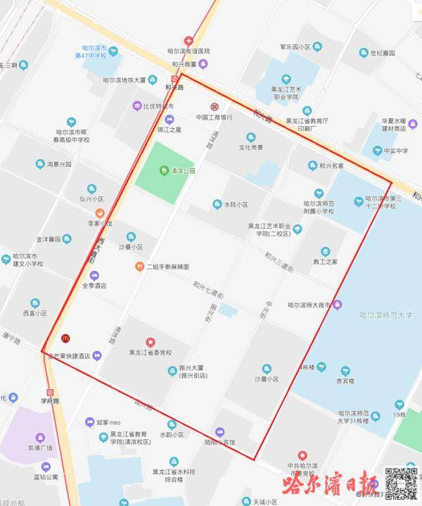 提前储水:哈尔滨这片区域停水18小时
