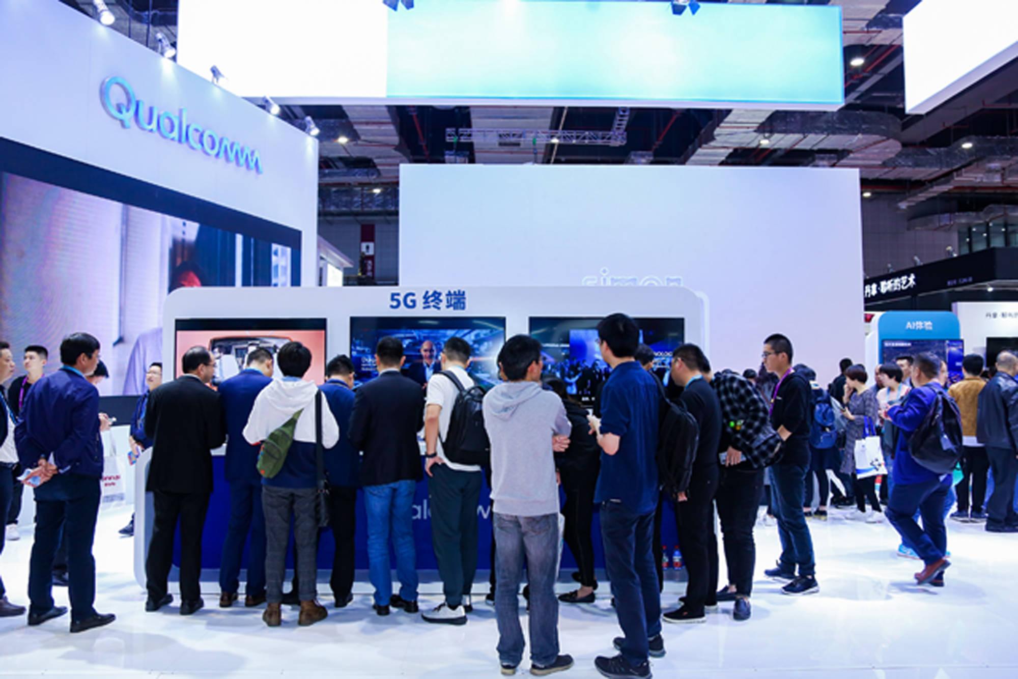 """进博会""""老朋友""""高通携5G助力中国伙伴双循环发展"""