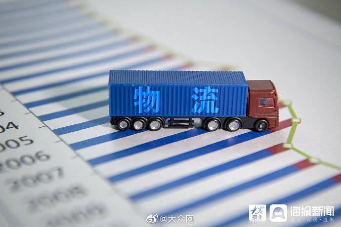 济南青岛入选国家物流枢纽建设名单山东共有4个国家物流枢纽