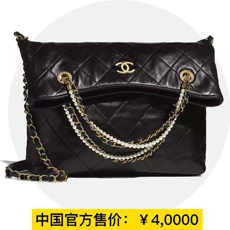 请珍惜好三万块的Chanel!