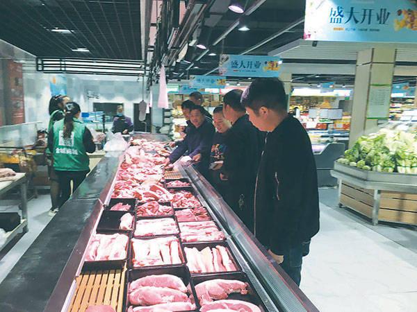 2020年猪肉价格下降 猪肉自由的时间相信不久要到
