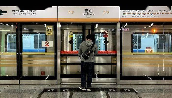 北京地铁正在研究多项新技术,未来安检、检票将合二为一
