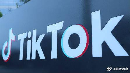 外媒:TikTok上诉要求将美政府行政令予以延期