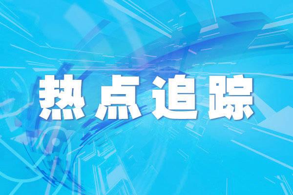 北京:要严格国内重点地区人员进京管控