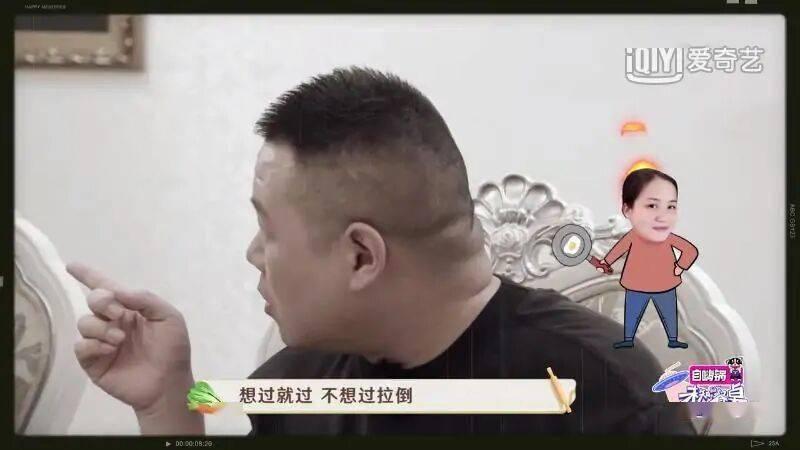 """岳云鹏""""私生子""""事件后秀恩爱,敷老婆做的面膜,被笑是蛋糕抹脸"""