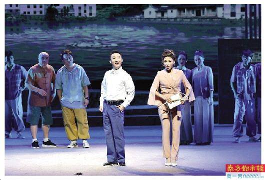 第八届羊城粤剧节在广州大剧院开幕 现代粤剧大戏《清水河畔》精彩亮相开幕式