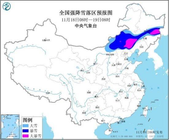暴雪预警升级!五省区有大到暴雪 局地新增积雪超30厘米