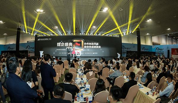 好医生集团获中国国际广告节广告主奖