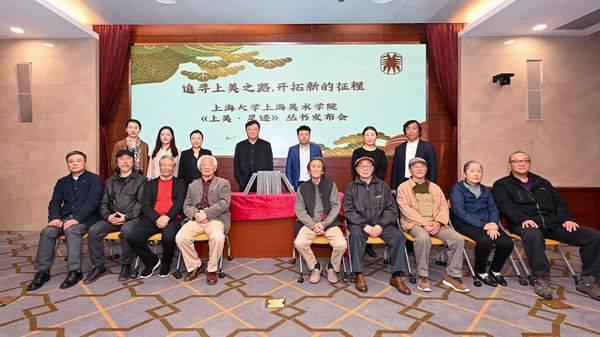 """从孟光、顾炳鑫等个案研究,见证上海美院半个世纪的""""足迹"""""""