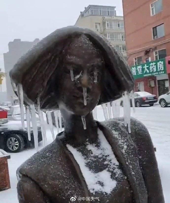 如何证明东北真的很冷