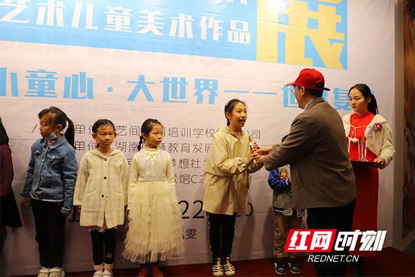 """第二届""""小童心 大世界——世界复苏儿童美术展""""在长沙展出"""