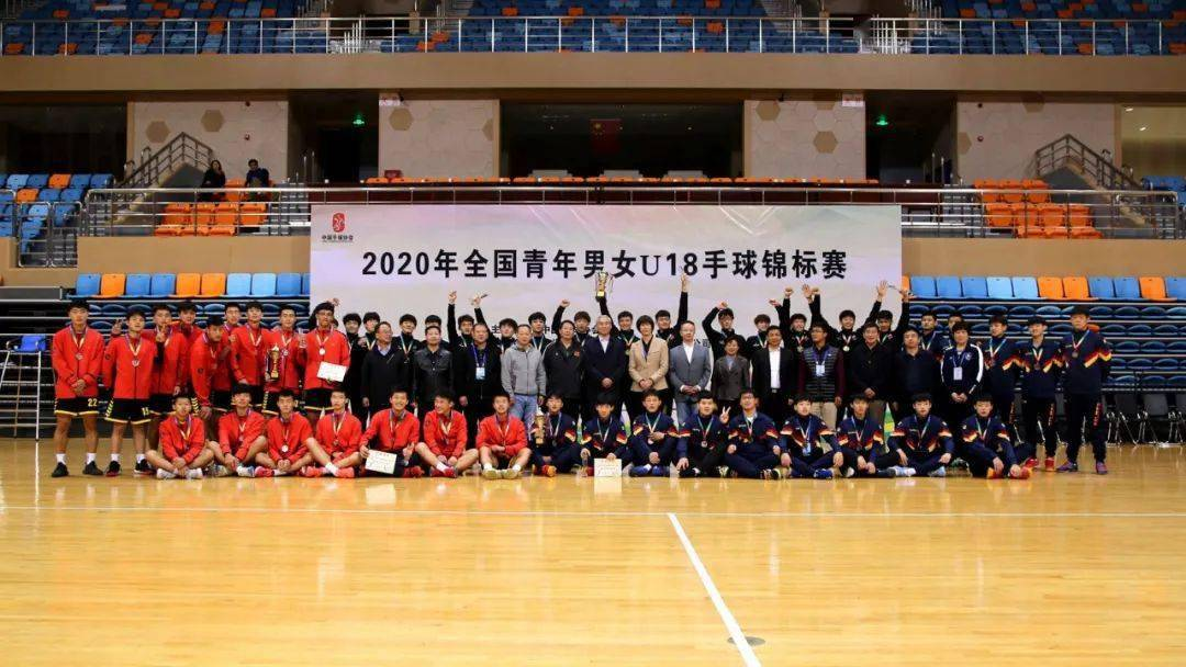 全国青年手球锦标赛(7人制)落幕 安徽男队、江苏女队登顶_比赛