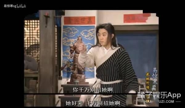 还记得《武林别传》的展红绫吗?她退圈后当跳舞教师了?(图16)