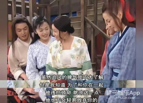 还记得《武林别传》的展红绫吗?她退圈后当跳舞教师了?(图14)