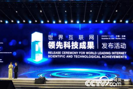 http://www.tianguangxu.com.cn/keji/167977.html