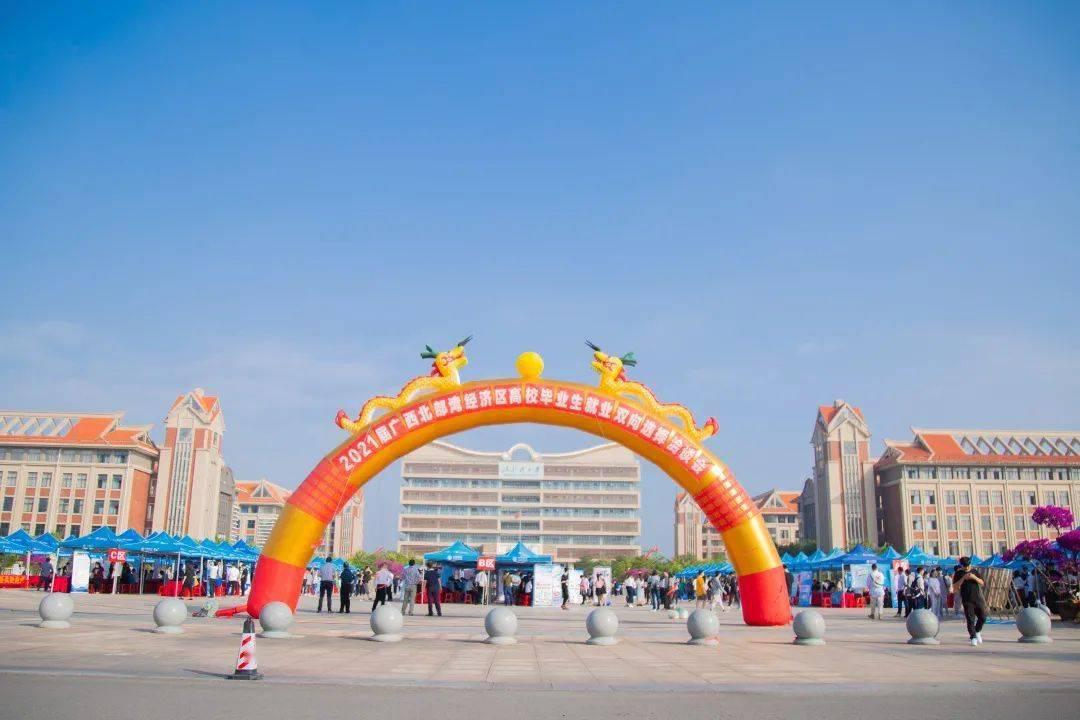 广西2021年经济总量_2021年广西三月三图片