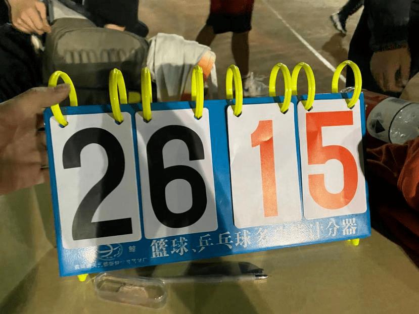 2020研究生新生篮球比赛_比分