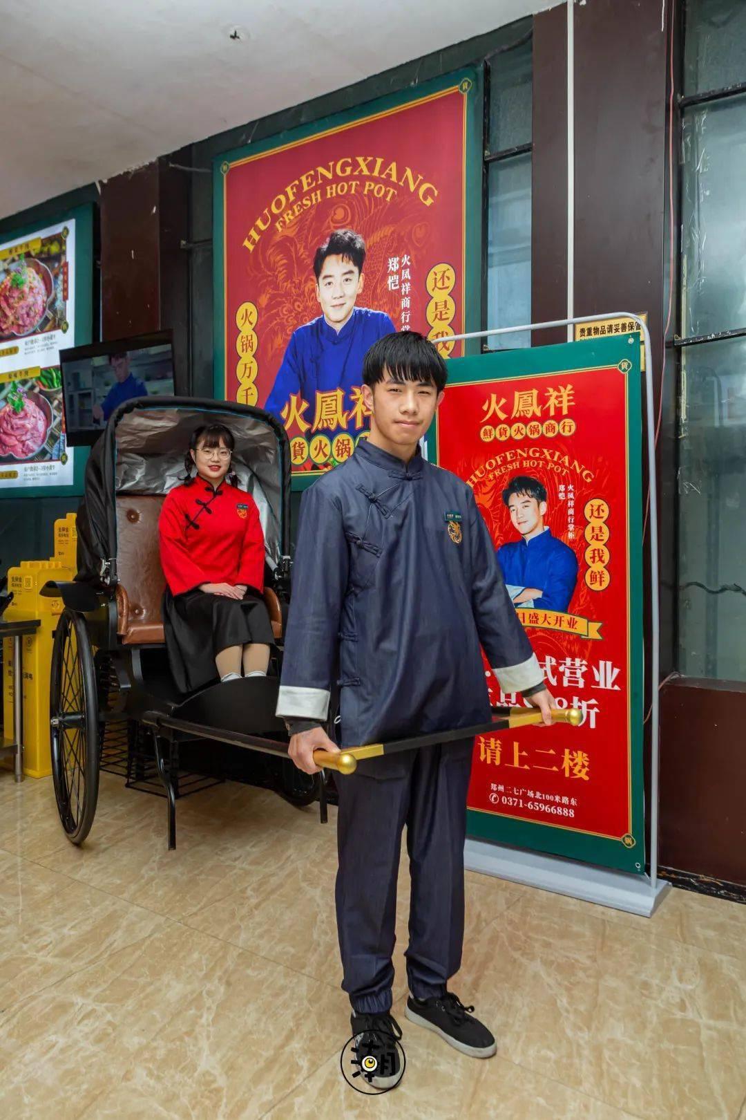 让上海人排断腿的火锅店,现在4.8折!