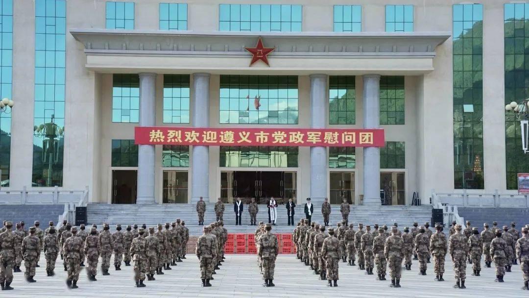 【时政】遵义市慰问团赴藏慰问边防部队