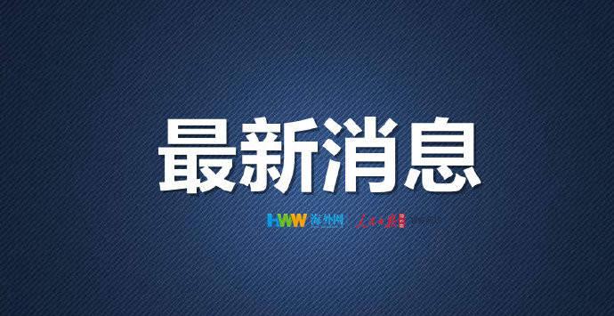 """台媒:台""""驻美代表处""""9人确诊 萧美琴居家隔离14天"""