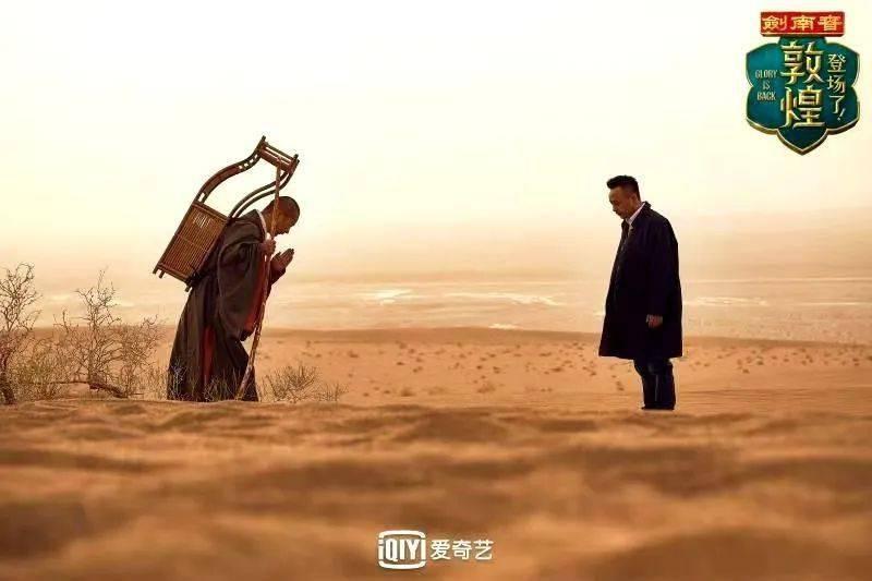 """《登场了!敦煌》总制片人何冀兵:在年轻人心中种下一颗""""想去敦煌""""的种子"""