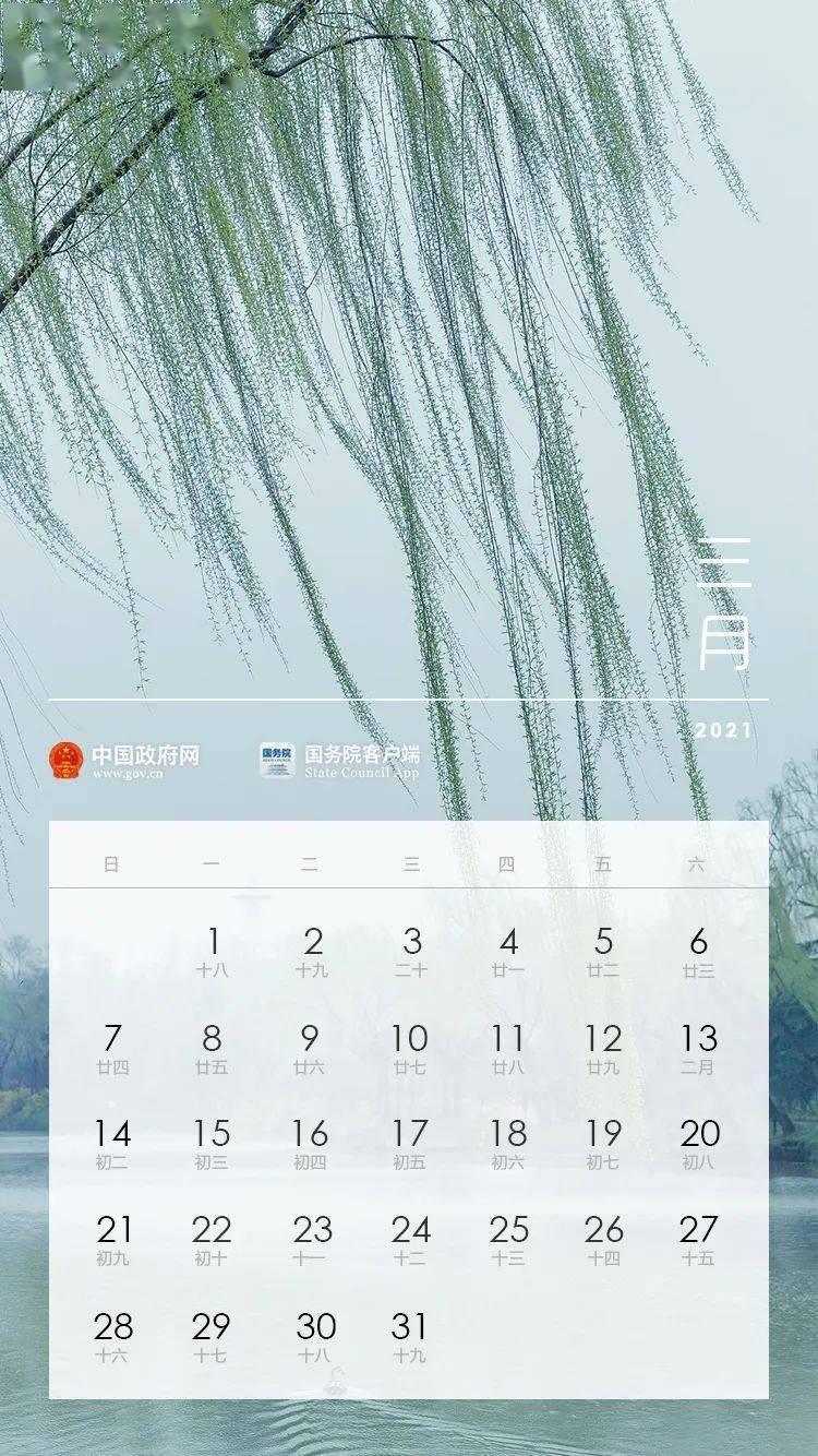 2021攸县gdp_攸县香干