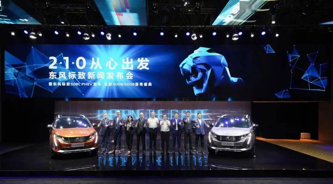 狮子苏醒、东风标致广交会和三款新车相继亮相。