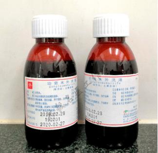 杏林宝鉴 | 这个院内制剂不仅治疗乳腺炎、放射皮炎,连褥疮、骨髓炎、蛇伤都能用……