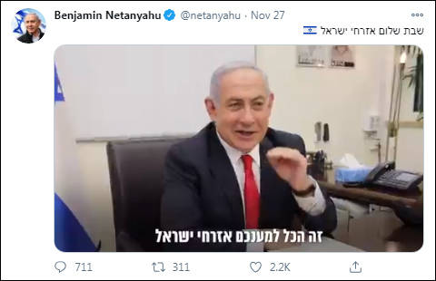 前以色列情报负责人:蓬佩奥可能与伊朗科学家遇刺有关