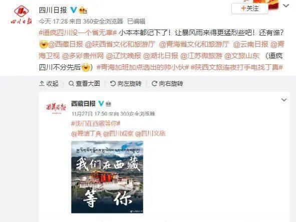 2021放假安排出炉!上海迪士尼乐园圣诞季回归!爆笑全网!以为丁真在西藏,其实丁真在四川!