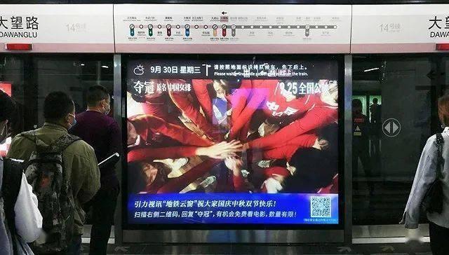 地铁站里的新生意,透明屏蔽门秒变广告屏