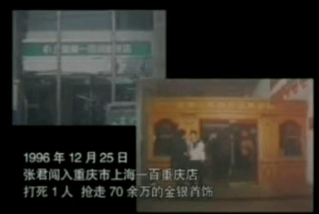 电影《除暴》与真实的90年代:枪战、杀警与连环劫杀案