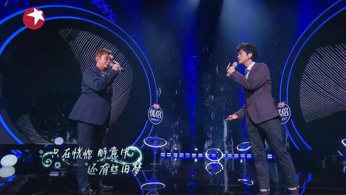李健谭咏麟同台合唱《水中传奇》 《我们的歌